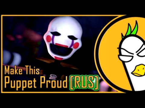 Видеоролик к песне марионетка на русском - [RUS COVER] FNAF 3 Song — Make This Puppet Proud (На русском)
