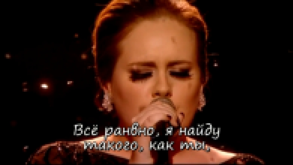 Adele - Someone like you  Live at Royal Albert Hall  русские титры -ПЕРЕВОД HD